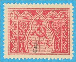 ARMENIA-387-MINT-NEVER-HINGED-OG-NO-FAULTS-VERY-FINE-D