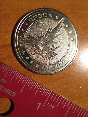 1x JAPANESE Pokemon ARTICUNO #144 METAL COIN Meiji Juice PROMO 1st Battle ed #2