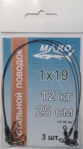 Nylon Coated — 3 per pack — USA Wire MAKO 1X19 FISHING LEADERS 26 LB 12 KG