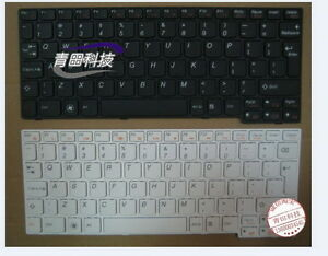 US-Original-Clavier-Pour-Lenovo-Ideapad-S12-US-Disposition-2041