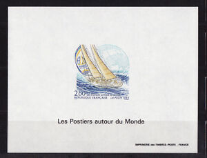 FG-ND-les-postiers-autour-du-monde-2f80-1993-num-2831