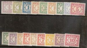 Suriname-Nummer-69-86-Ongebruikt