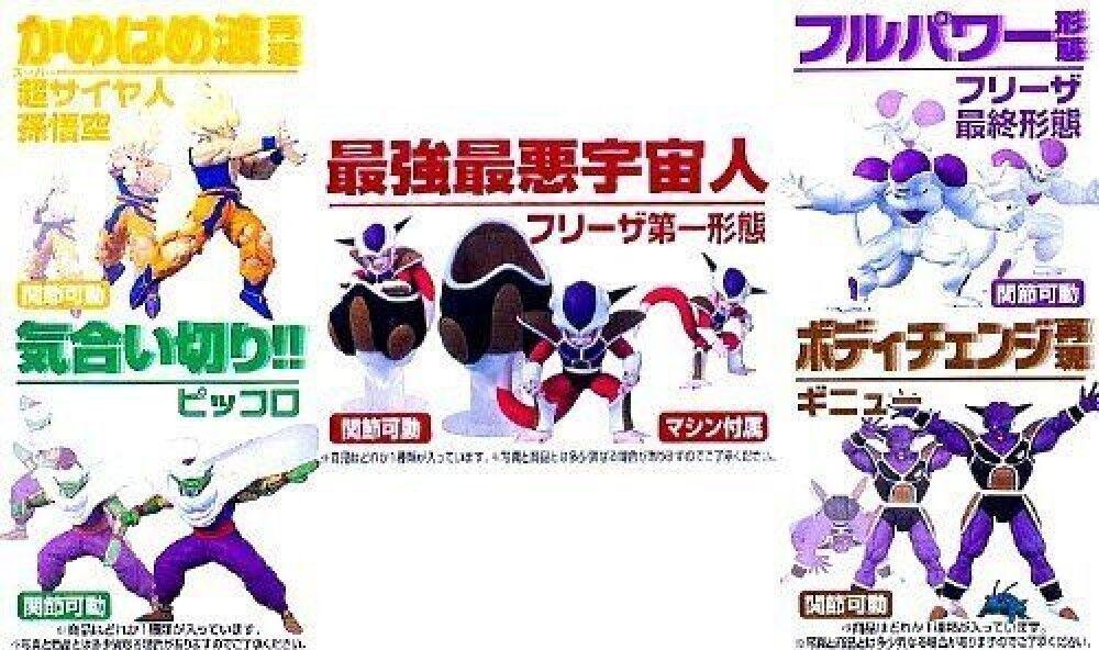Dragon Ball Z Posing figure freezer Hen 1 DBZ F/S