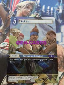 Niet-sportkaarten Verzamelkaarten, ruilkaarten Carte FINAL FANTASY ENNA KROS 1-095R x 2