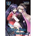 The Other Side of Secret: Vol. 4 by Yoshikawa Hideaki (Paperback, 2017)