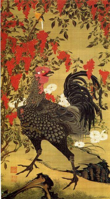Japanese Art Print: Black Rooster (golden background) - Fine Art Reproduction