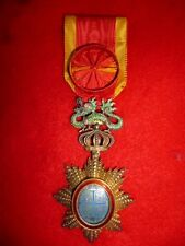 FRANCE Order of the Dragon of Annam, Officer's Breast Badge Medal, Gilt Enamels