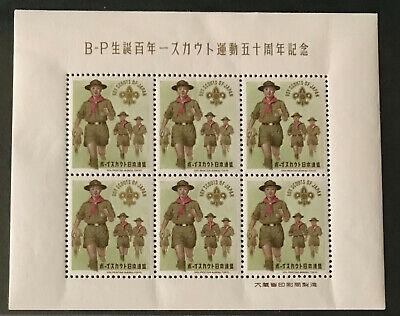 Organisationen Scouts Postfrisch Mnh Hochglanzpoliert Willensstark Japan** Pfadfinder Briefmarken