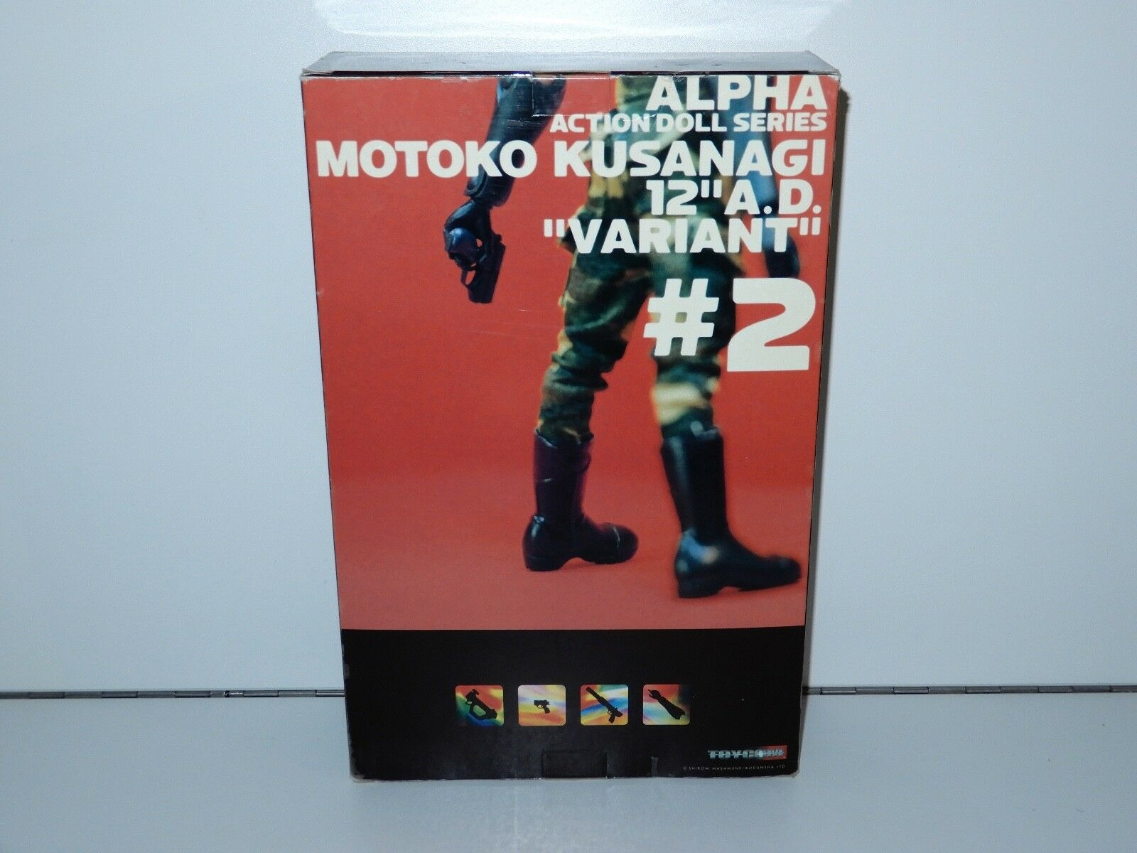 ghost in the shell motoko - 12  puppe.  - variante    2 mb toycom alpha