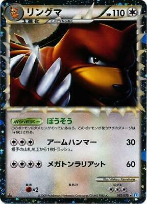 Ultra Rare 1st Edition new Pokemon Japanese 3DY Japanese Zekrom EX 044//093