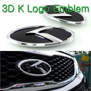 K Logo 3D Front Emblem 1pc Fit: KIA 2014-2017 Forte Koup, K3 Koup, Cerato Koup