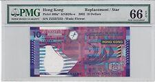 Hong Kong 2002 $10, Replacement / Star Note Pick#400a KNB20c-e PMG 66 EPQ GemUnc