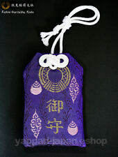 Japan Lucky Amulet Inari Shrine Omamori for General Blessings Fushimi Kyoto