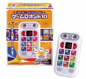 Game-robot-10-jap-From-japan