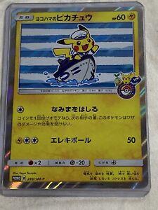 Pokemon-Center-Card-Japanese-Yokohama-Limited-Pikachu-283-SM-P-PROMO-HOLO-USED