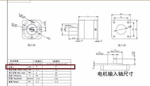 Nema17 Planetary Gearbox Ratio 5:1 10:1 Speed Reducer for 42mm CNC Stepper Motor