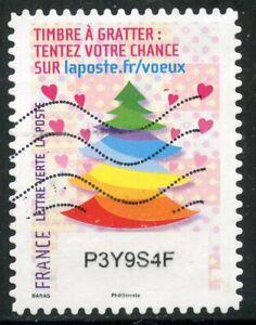 Appris France Autoadhesif Oblitere N° 1347 // Timbre De Voeux Excellent Effet De Coussin