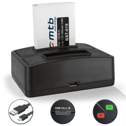 Cargador doble NB-5L para Canon PowerShot SX210 IS Bateria S110