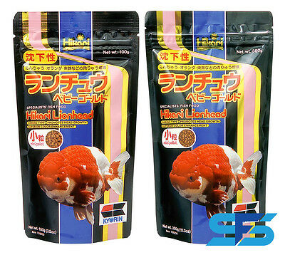 Hikari Lionhead Goldfish Mini Pellet Fish Food 3.5oz 12.3oz