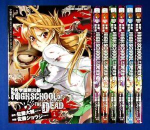 Highschool of the Dead 1~7 Set JAPAN manga