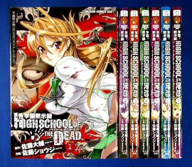 Gakuen Mokushiroku Highschool of The Dead 1 Kadokawa Comics a