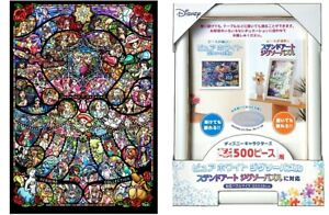 Pixar heroine collection stained glass series 500 piece jigsaw puzzle Disney