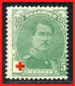 Belgium Scott Semi Postal Stamp B25 Mint Never Hinged B117a Ebay