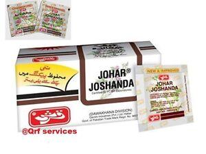 Qarshi Johar Joshanda Herbal Tea Herbal Froid & Grippe Remède 5 10, 30 Ou 60 Sachets-afficher Le Titre D'origine Dernier Style