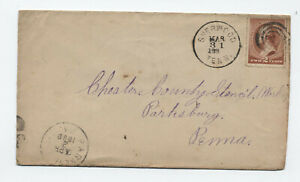 1880s-Sherwood-TN-CDS-and-target-210-cover-to-PA-H-328