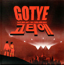 """Gotye - Easy Way Out / Dig Your Own Hole (Ltd 7"""" Vinyl UK Only / COMM025) NEU!"""