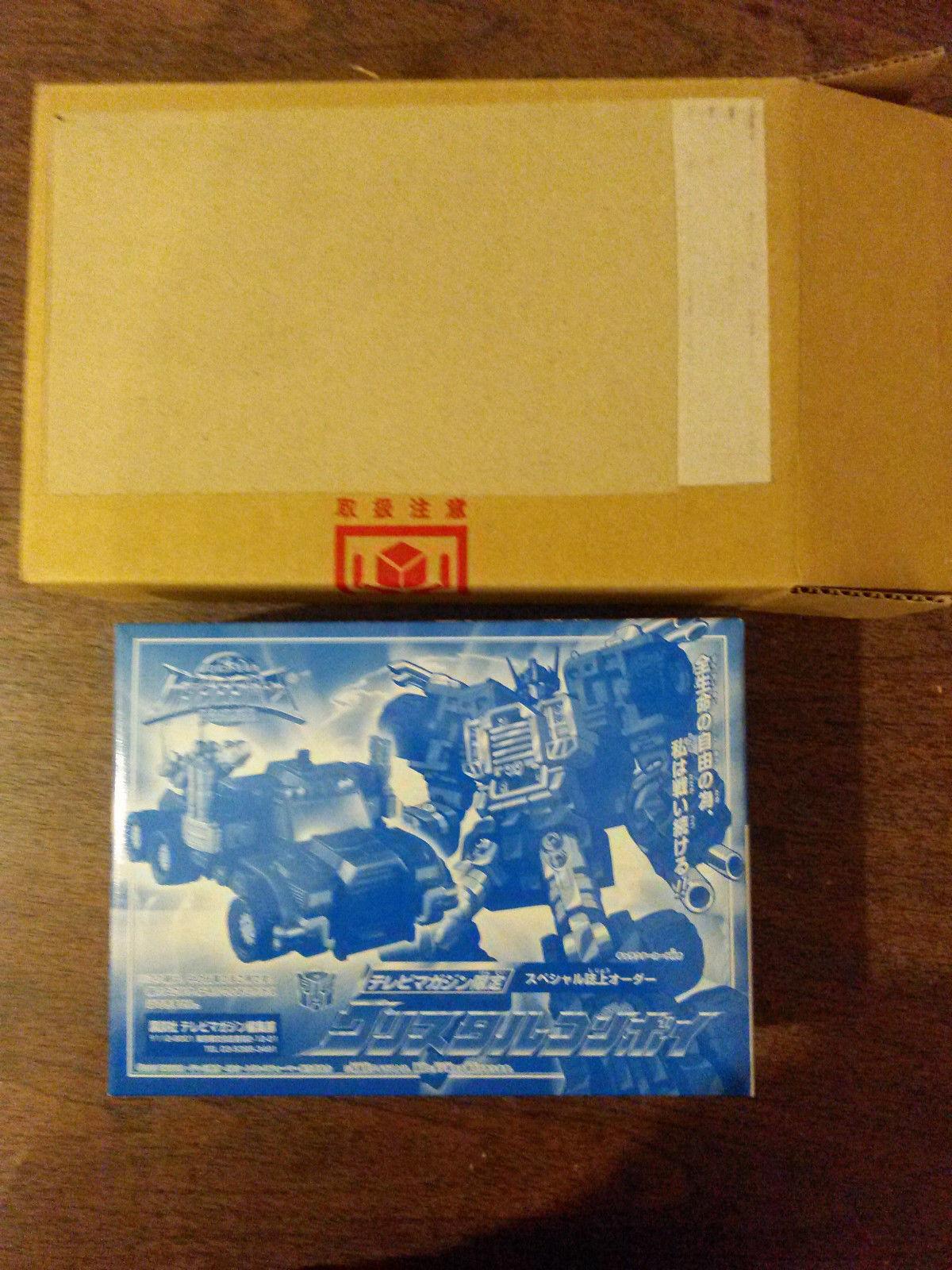 Transformers Takara Armada Crystal Convoy EX Optimus Prime NEW AFA Candidate