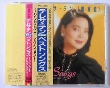 鄧麗君 Teresa Teng TACL-2360 w/obi 日版 japan press