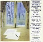 Plays Russian Piano Music 0735131900126 by Dmitry Paperno CD