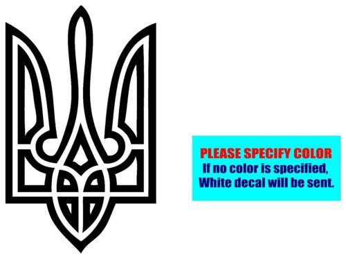 """UKRAINE UKRAINIAN FLAG Vinyl decal sticker Car Truck Window Laptop Die Cut 7/"""""""