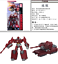 HASBRO-TRANSFORMERS-COMBINER-WARS-DECEPTICON-AUTOBOT-ROBOT-ACTION-FIGURES-TOY thumbnail 87