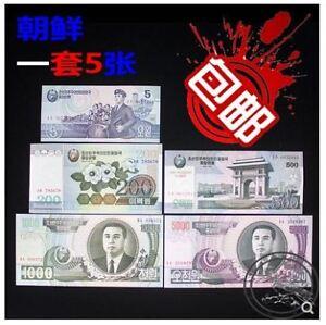 Korea-Banknote-Set-4pcs-UNC-5-5000-5-Free-Shipping