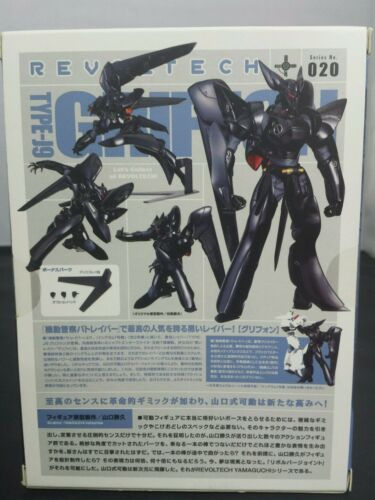 Revoltech The Mobile Police Patlabor Type-J9 Griffon Action-Figure No.020