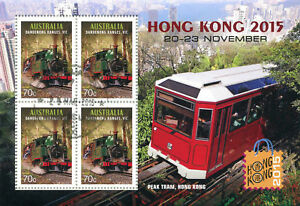 Australia-2015-Hong-Kong-Stamp-Show-M-S-Puffing-Billy-train-The-Peak-Tram-VFU
