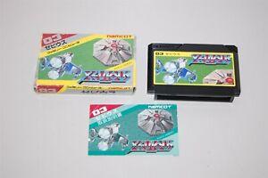 Xevious-Japan-nintendo-famicom-game