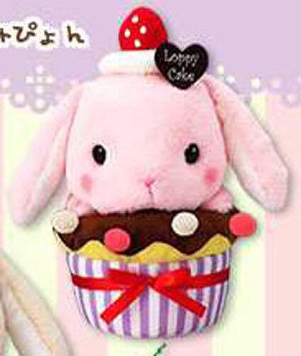 Pote Usa 11/'/' Loppy Cake Pink Bunny Cupcake Amuse Prize Plush