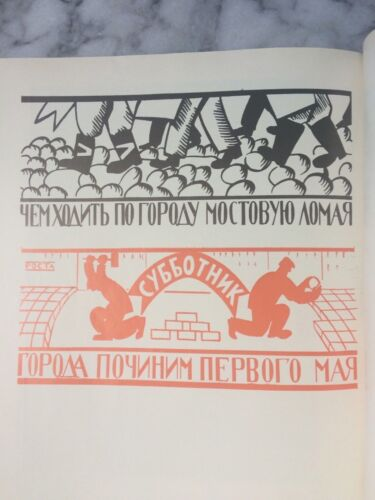 1973 USSR RUSSIA Book Soviet Literature Monthly Writers Union ARTS Film Poetry
