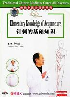 Traditional Chinese Medicine - Elementary Knowledge Of Acupuncture Dvd