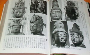 Buddharupa-Picture-Book-from-japan-japanese-statue-of-Buddha-sculpture-0703