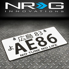NRG Innovations MP-001-AE86 Aluminum Mini License Plate JDM Style, Universal Suction-Cup Fit, AE86
