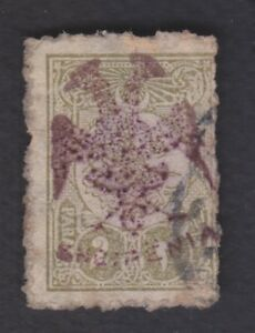 Used Bringing More Convenience To The People In Their Daily Life R2 1913 Albania.albanian Genuine Overprint 2 Para.turkey Stamp