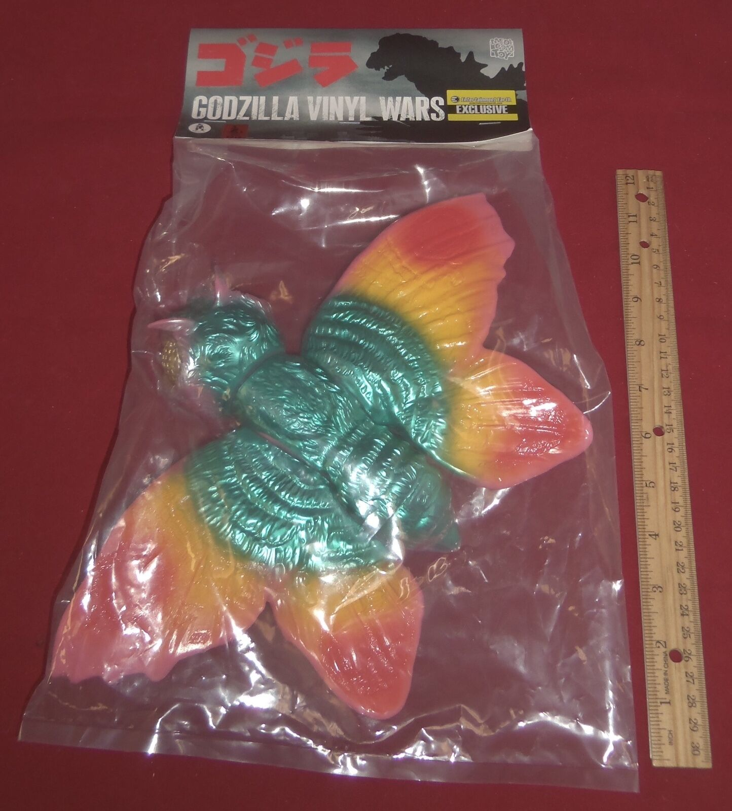 Godzilla Vinyl Wars Bullmark Mothra Sofubi Vinyl Only 1 of 100 Made EE Exclusive