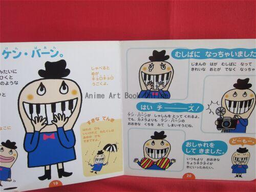 Dekoboko Friends encyclopedia book NHK Okaasan to Issho