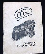 1952 Russian Soviet book film photo camera FED description instruction manual