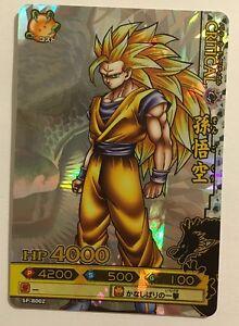 Data Carddass Dragon Ball Kaï Dragon Battlers Sp-b002 Ddnqralk-07175144-322921806