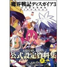 Disgaea 3: Absence of Justice Official analytics illustration art book / PS3